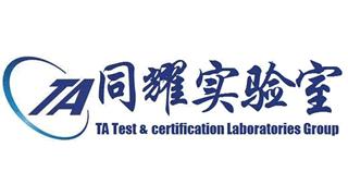 TA Test & certification Laboratories Group
